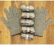 Butcher BBQ Knit Gloves | Grill Gloves